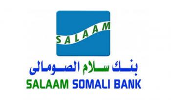 SALAAM BANK (ONLINE BANKING )